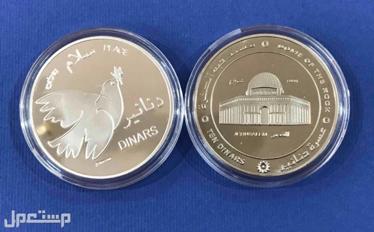 تذكارات امريكيه ونموذج عملات فلسطين البند1