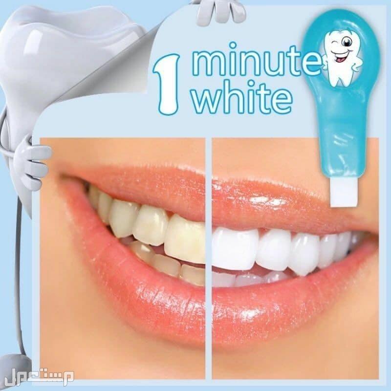 اداة تبييض الاسنان الرهيبة