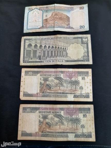 عملات مميزه نادره سعودي آسيوي خليجي