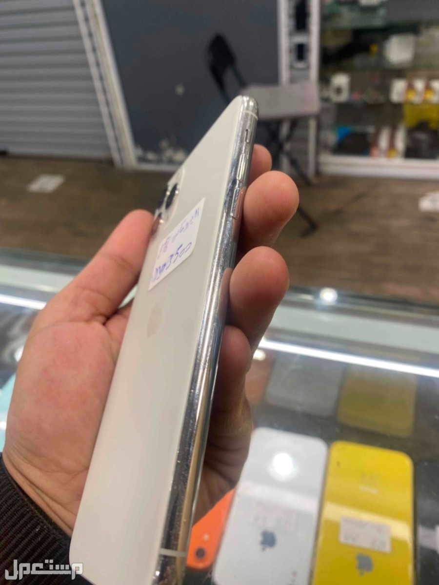للبيع ايفون 11 برو ماكس ابيض 256 مستخدم