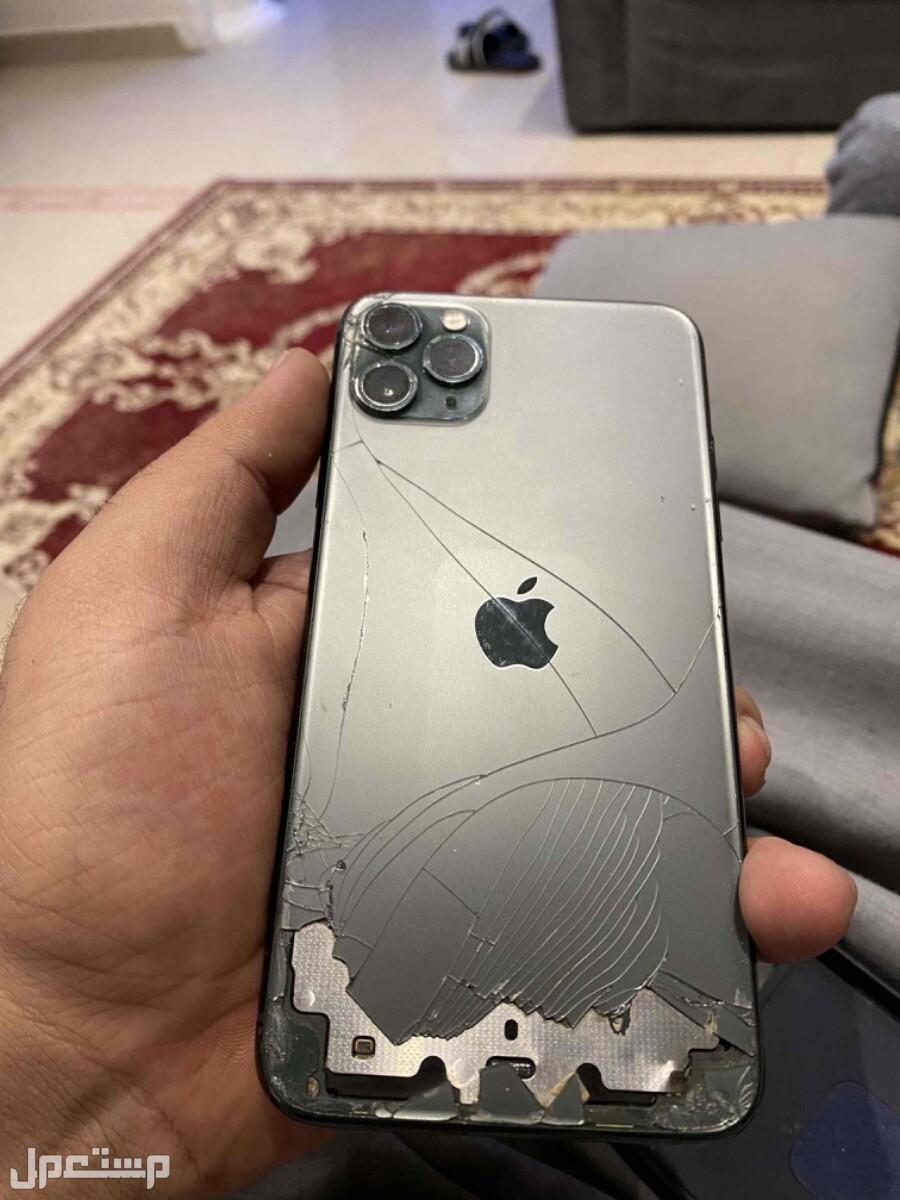 ايفون 11 برو ماكس iphone 11 pro max