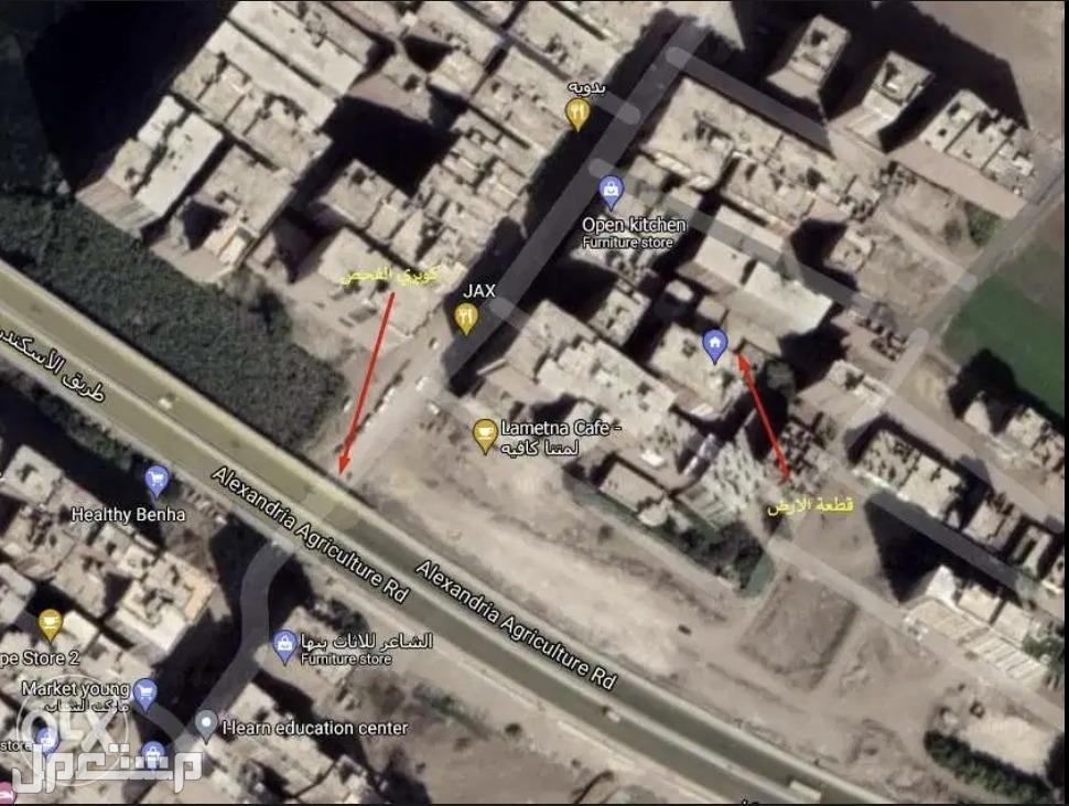 قطعة ارض 120 متر بنها الفلل بعد كوبري الفحص مباشرة