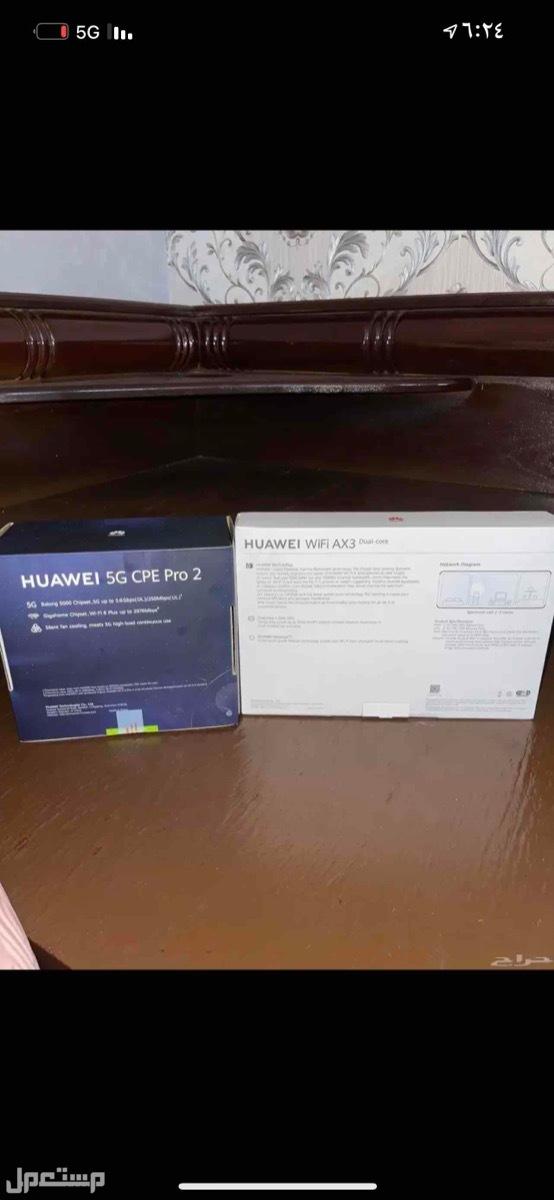 جهاز واي فاي زين مع مقوي واي فاي هواوي 5g