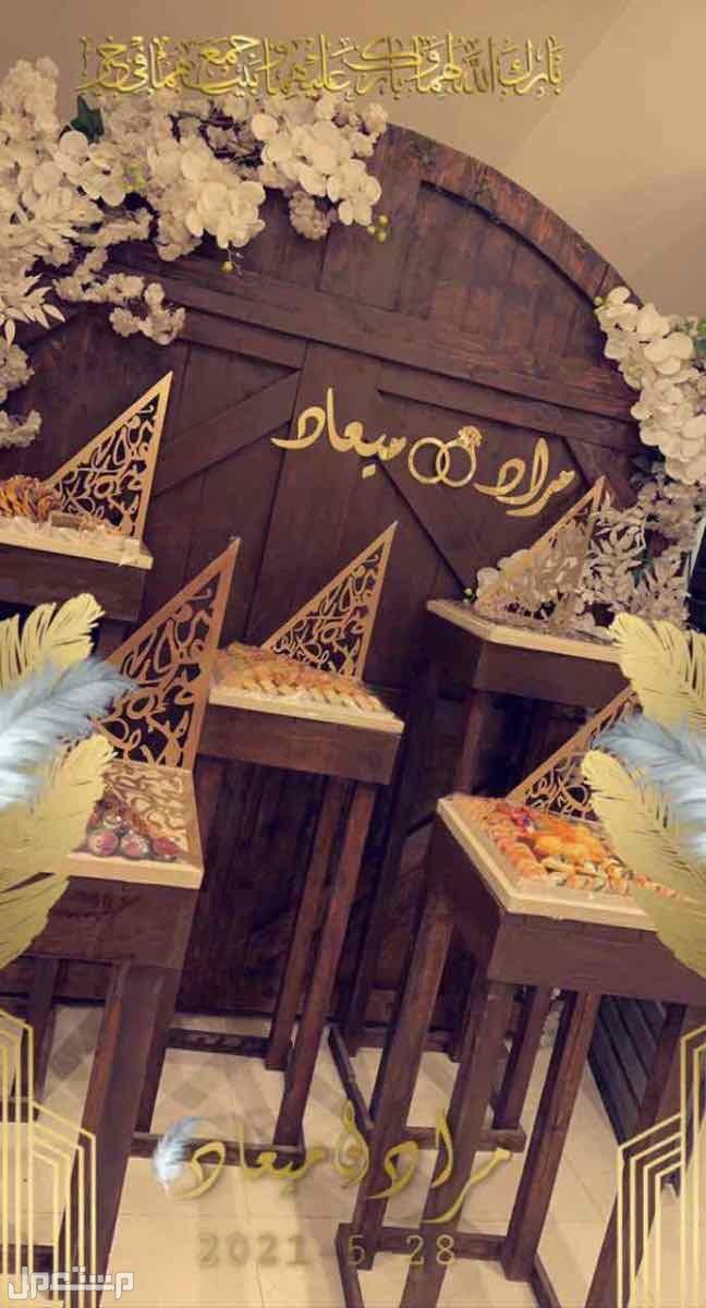 ديكور حفلات للبيع تصفية محل