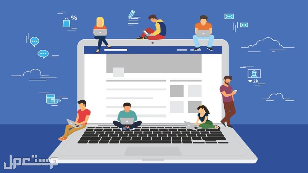 ادارة صفحات التواصل الاجتماعي ( تصاميم - نشر وادارة الصفحات )