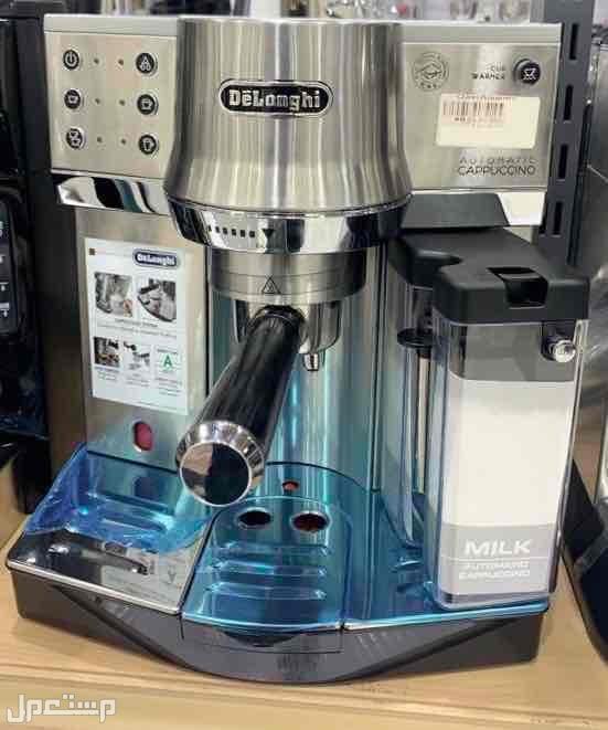 الة قهوة Delomghi