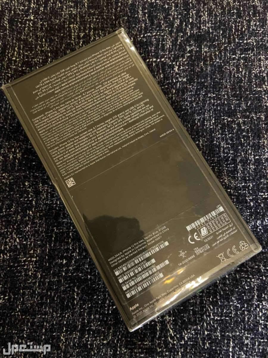 ايفون 12 برو ماكس جديد