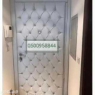 عزل عوازل عزل صوت الباب ابواب الابواب جدران نوافذ درايش