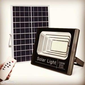 كشاف الكبس 500وط عالطاقة الشمسيه