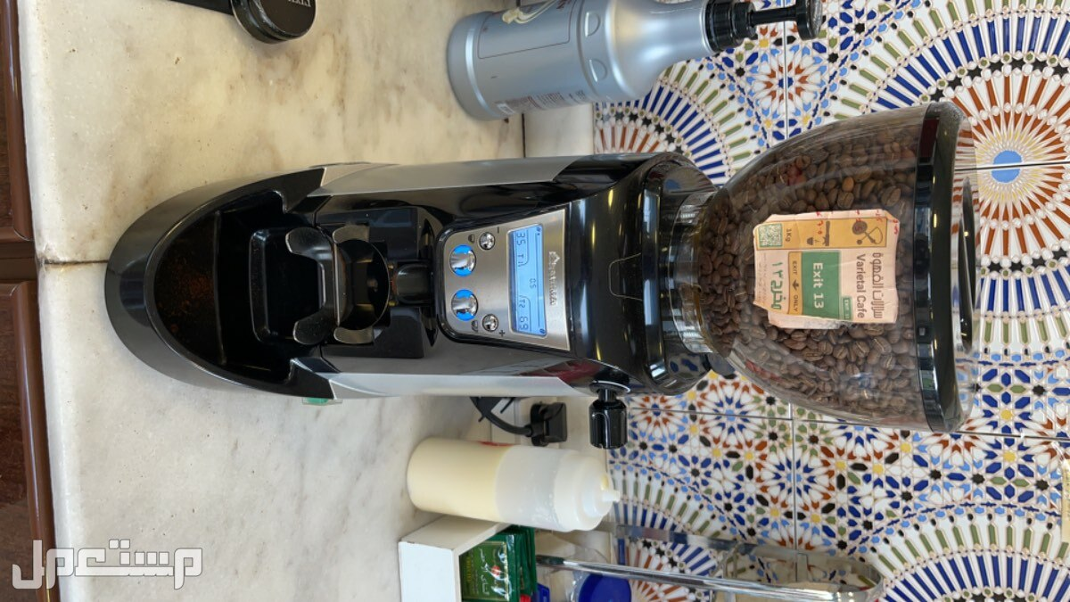 طاحونة قهوة استخدام بسيط جدا ماركة فاما