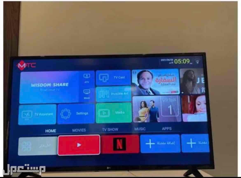 تلفزيون MTC سمارت يوجد يوتيوب ونتفليكس وتطبيقات اخرى