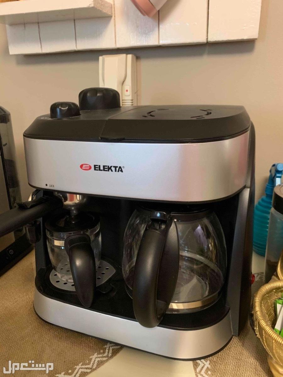 آلة قهوة ( ماكينة قهوة)