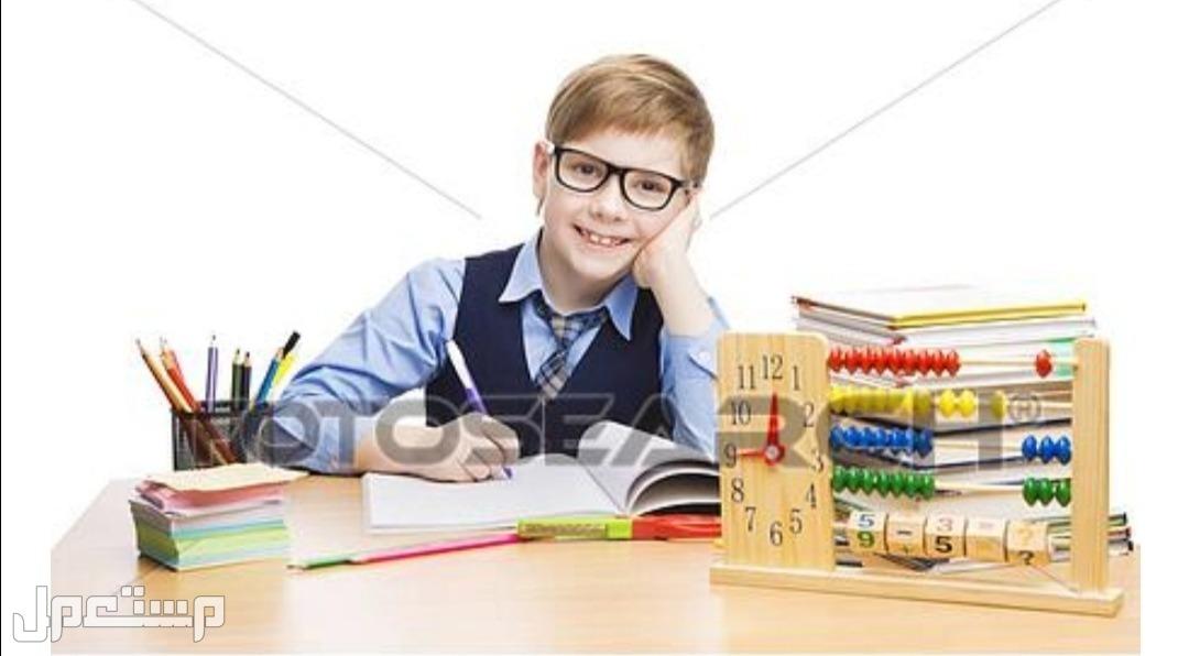 مدرس خصوصي خبرة في تأسيس ومتابعة الطالب وصعوبات التعلم