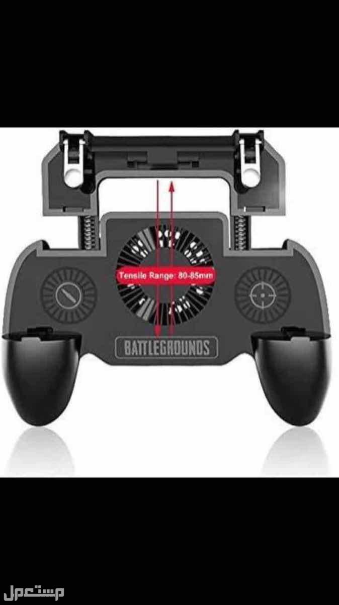 دراع تحكم في ألعاب الموبايل