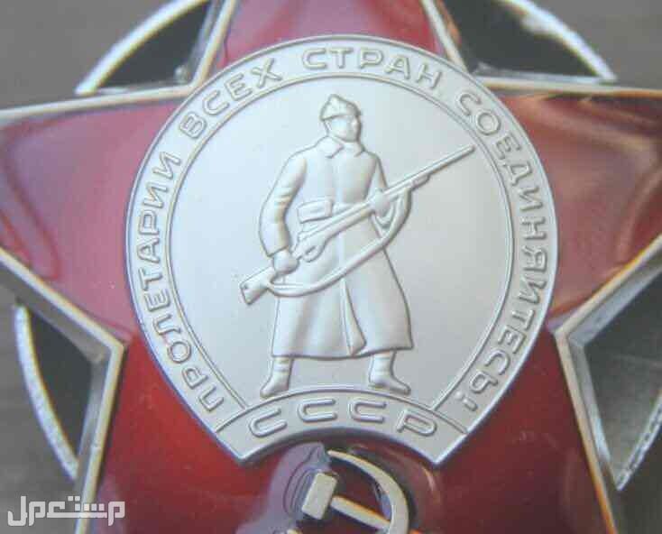 نياشين او باجات عسكريه روسيه