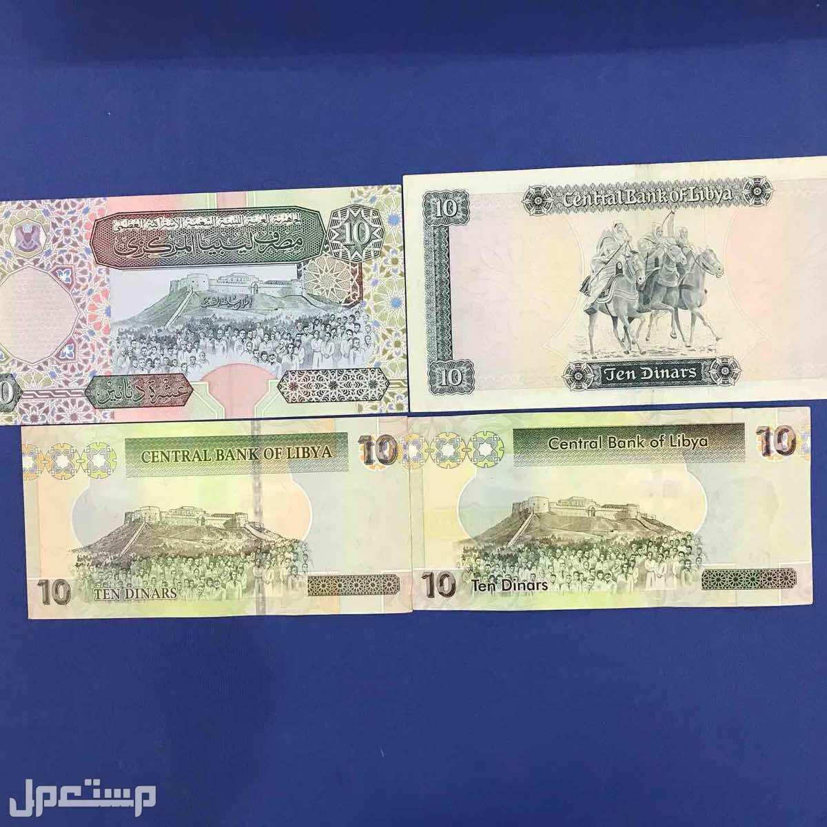 عدد4 لعشره المختار الليبيه