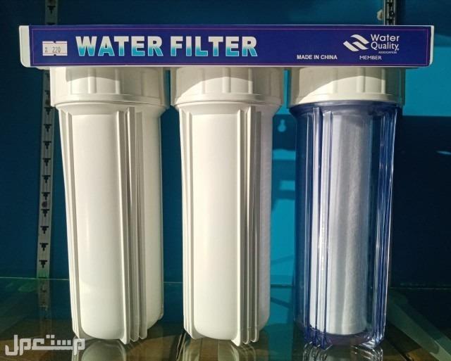 فلاتر تحلية وتنقية مياه