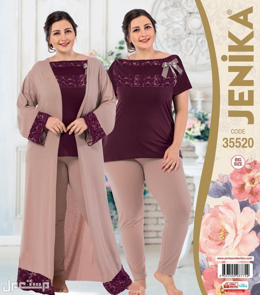 أحلى الملابس التركية والخامات القطنية الروعة