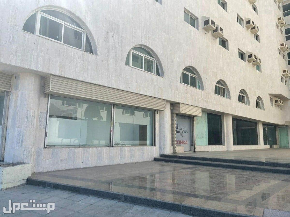محلات تجاريه للايجار بجده شارع فلسطين الرئيسي