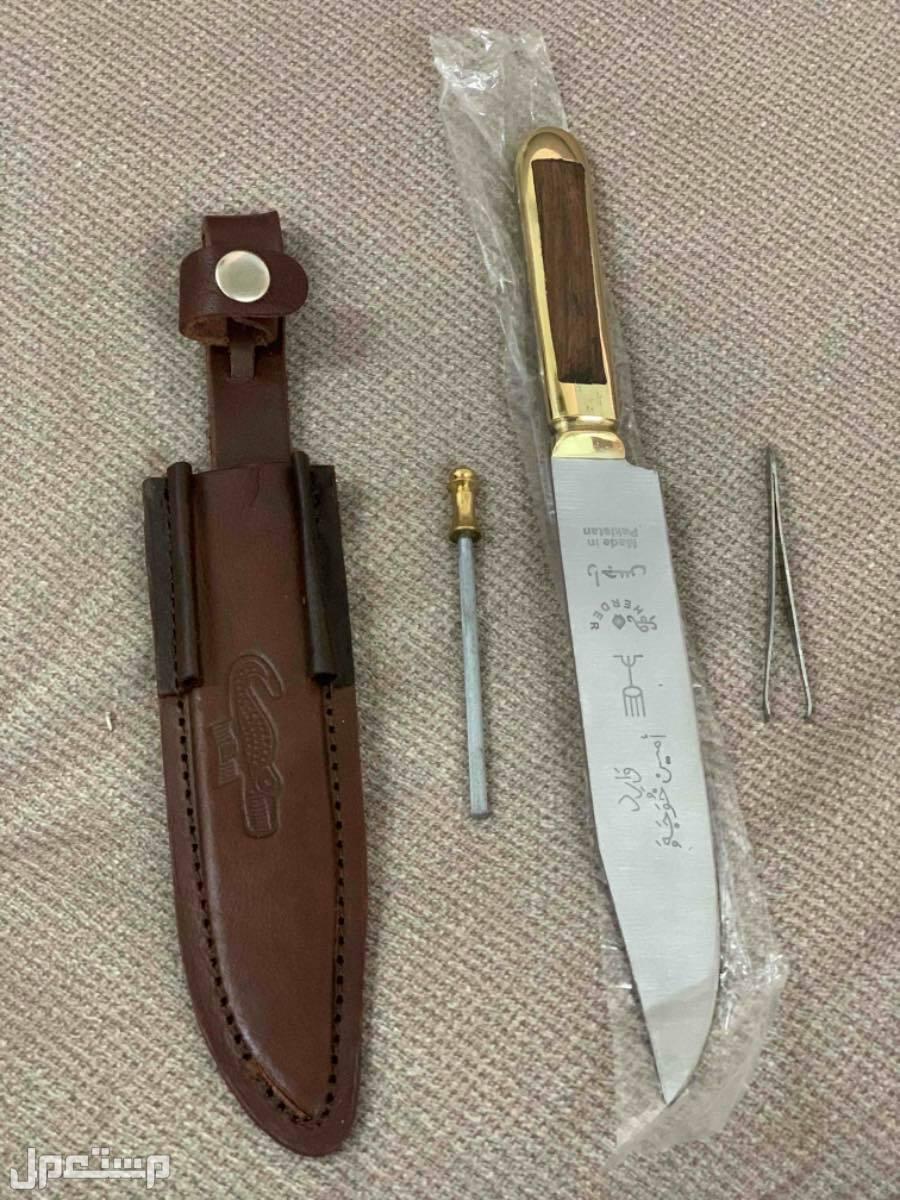 سكاكين خوجه(جديده)