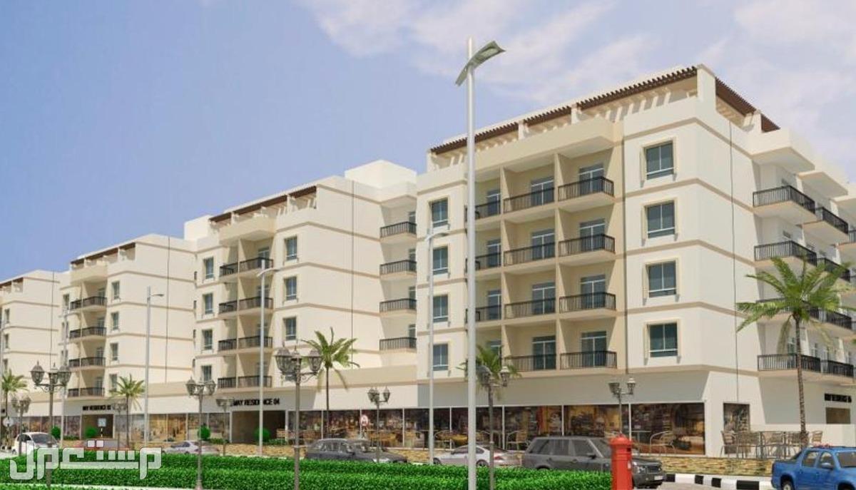 شقق للبيع في دبي جاهزة للتسليم