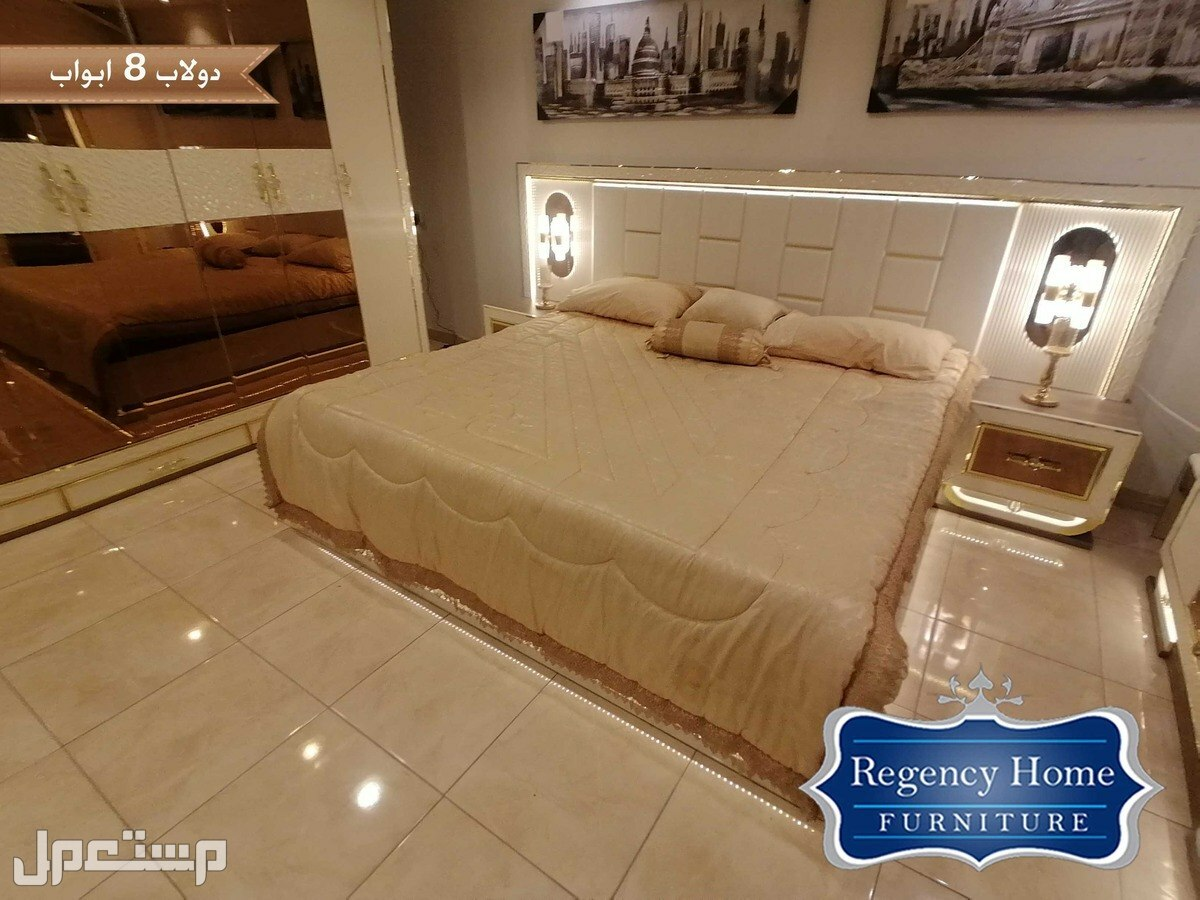 غرفة نوم مودرن و راقية بخزانة ملابس كبيرة غرفة نوم مودرن و راقية بخزانة ملابس كبيرة