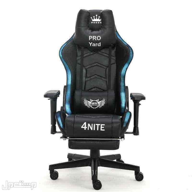 كرسي قيمنقLED جديد اخر اصدار 2021