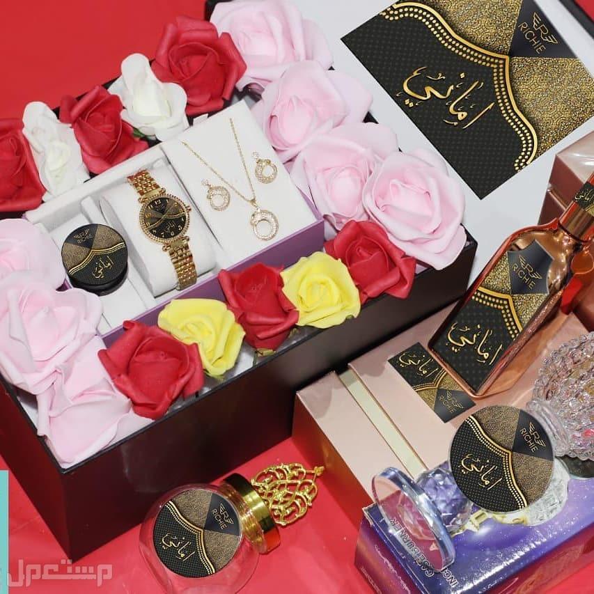اقوى عروض الهدايا النسائيه من متجر بنت المملكة عرض ذهبي 🌟
