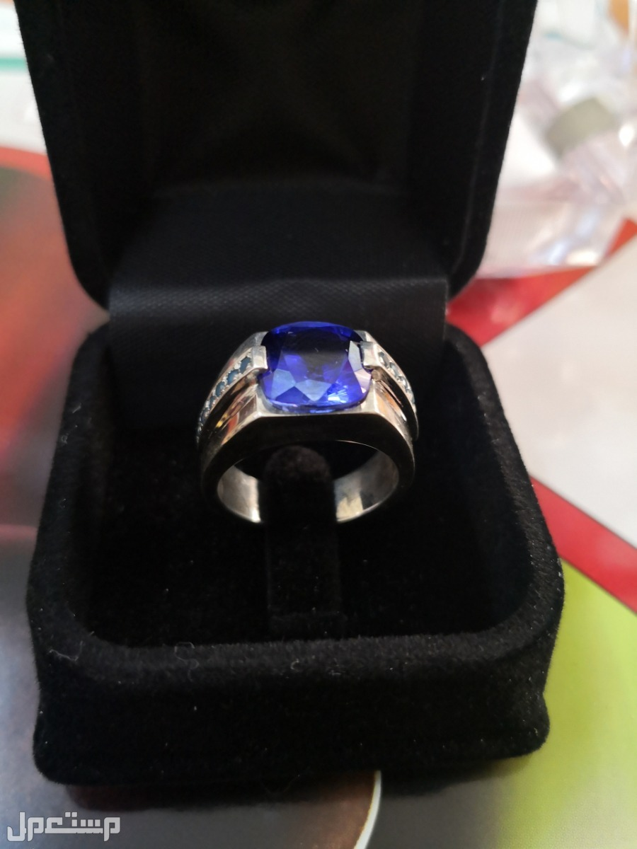 خاتم زفير مع الماس
