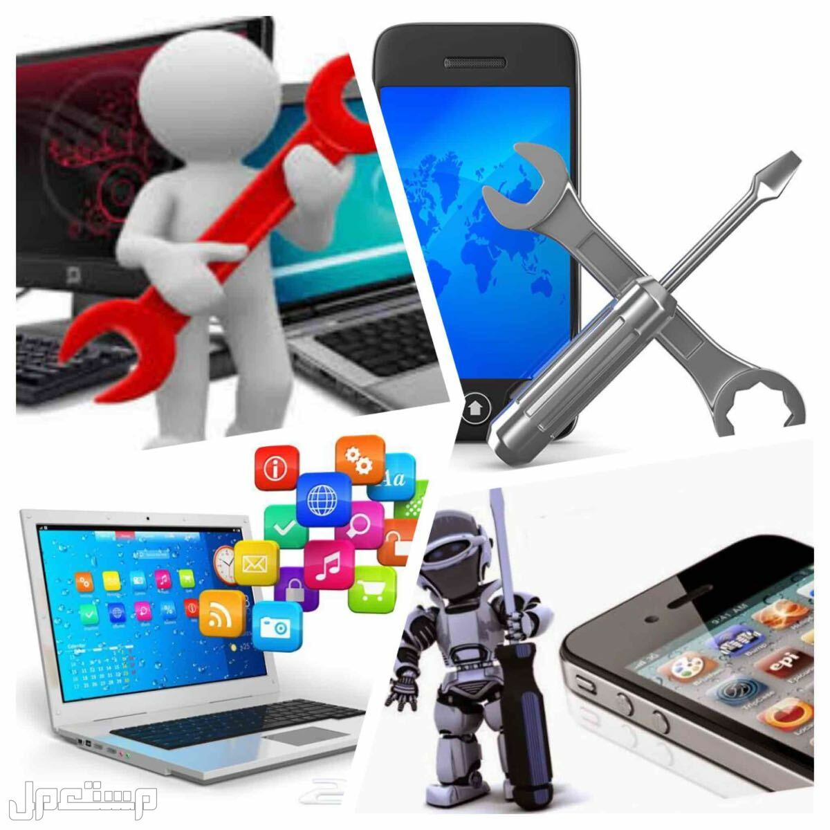 iPhone screens - maintenance of all kinds of smart devices and laptops