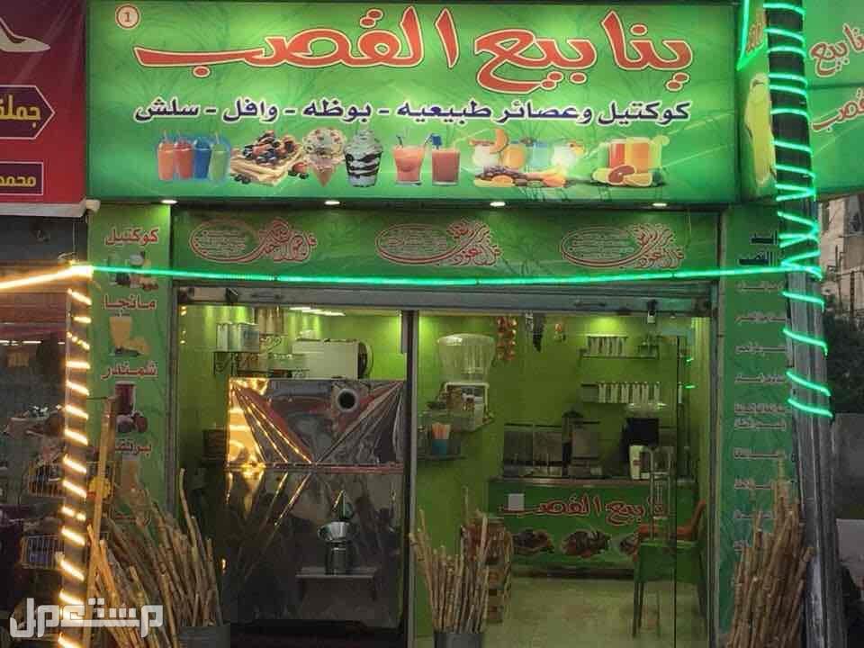 عمان القويسمة