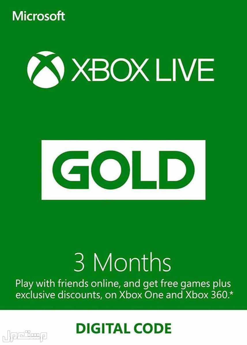 اشتراك Xbox gold live