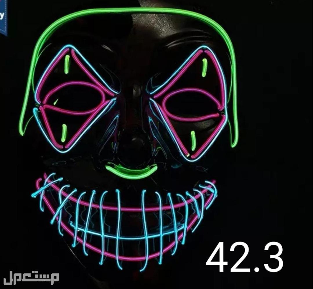 قناع مضيئ ممتع (LED) قناع السكون