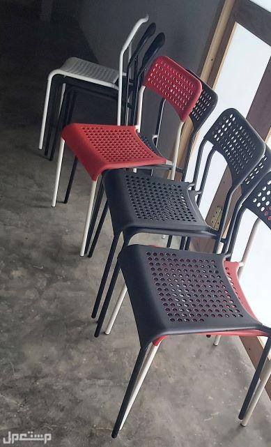 كراسي منوعة للبيع الكرسي ب 20 ريال