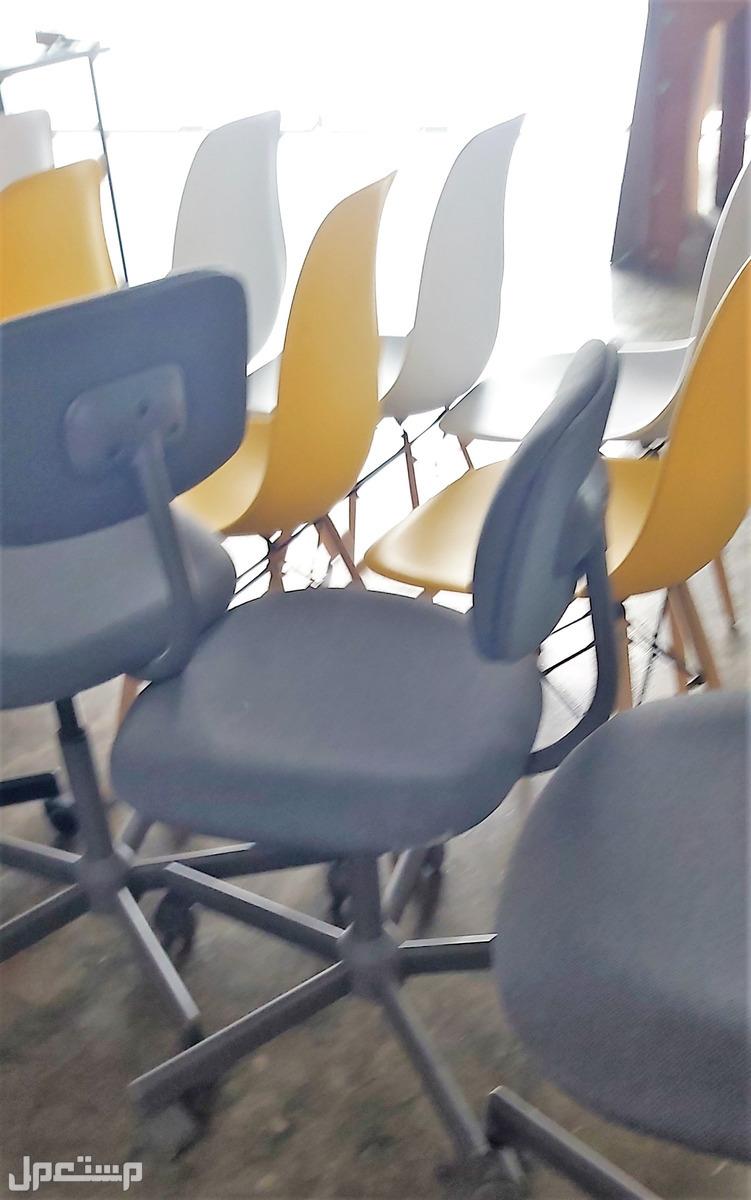 كراسي منوعة للبيع الكرسي ب 180