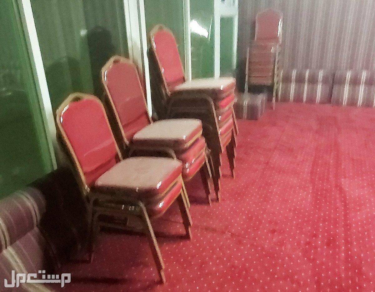 كراسي منوعة للبيع الكرسي ب 20