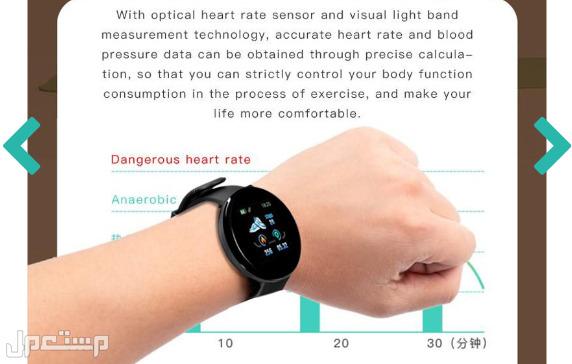 ساعة D18 Smart Watch