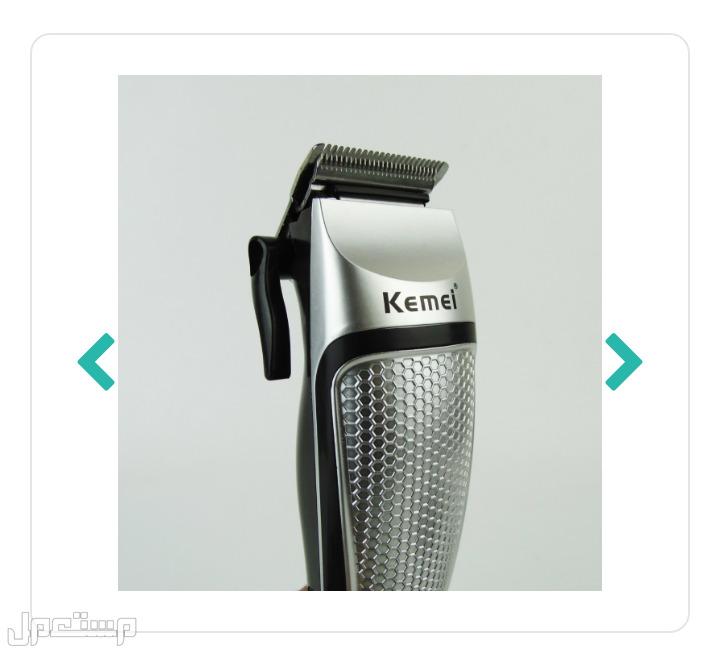 ماكينه حلاقه كيمي KM-46