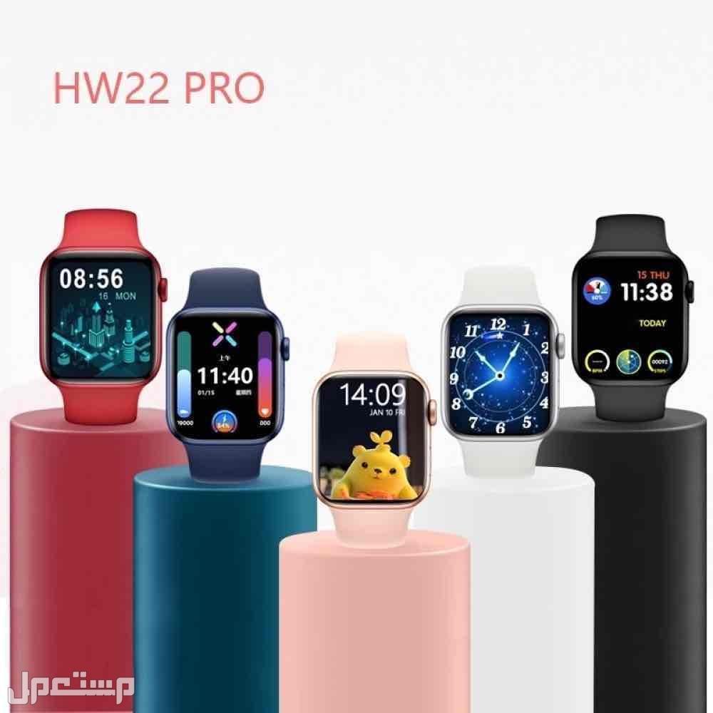 ساعة ذكية HW22 برو الجيل السادس 6