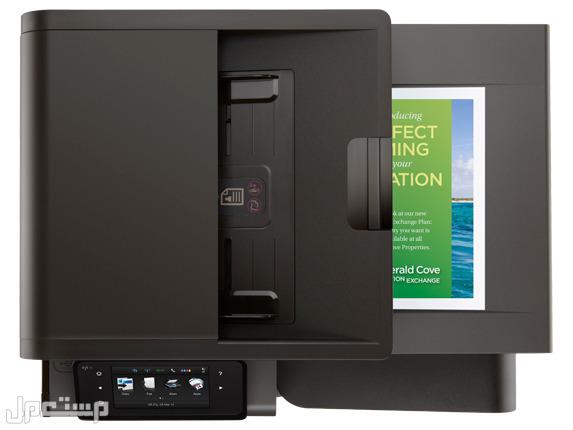 طابعة احترافية شاملة جميع مواصفات الطباعة hp pro x