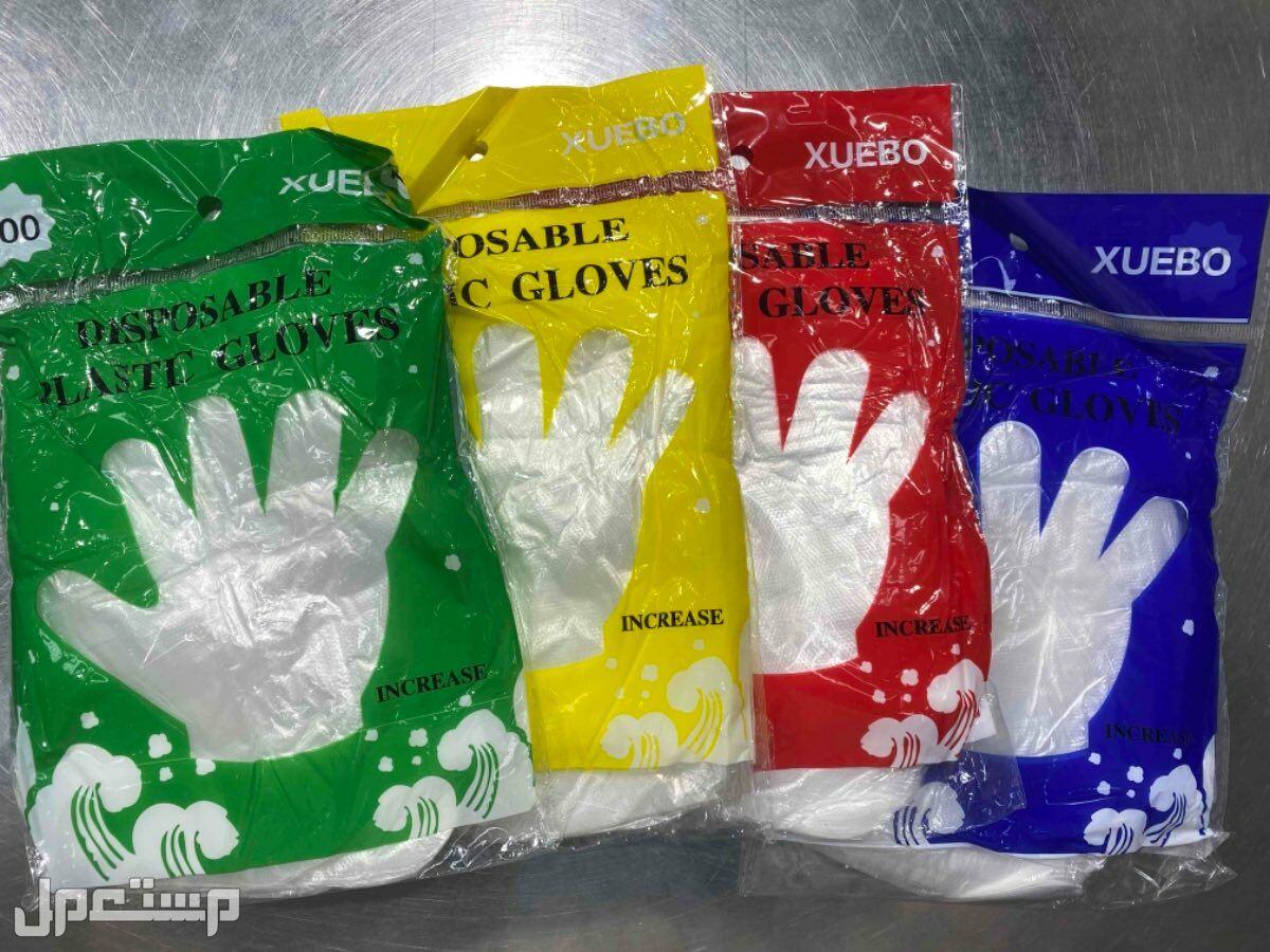 قفاز يد بلاستيك