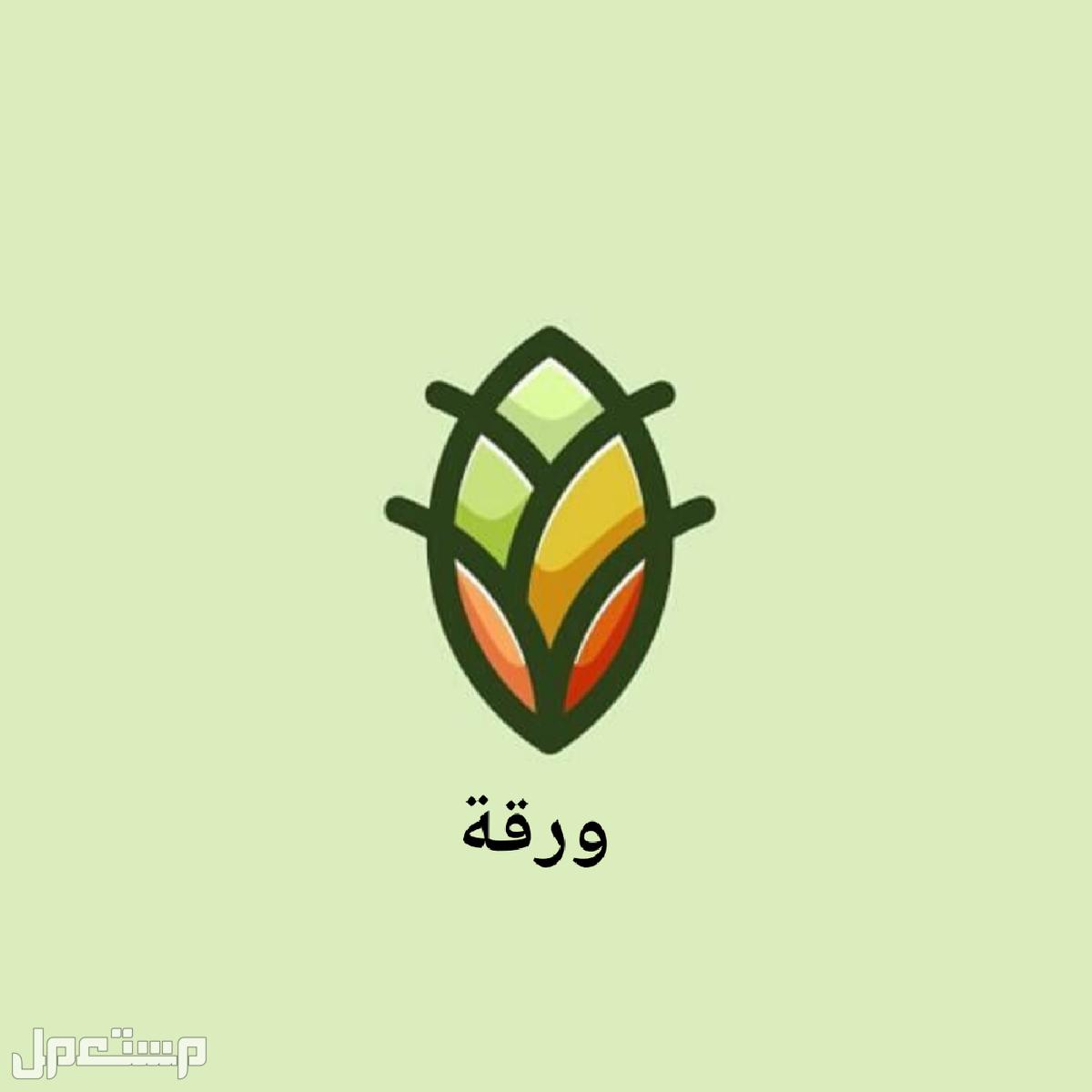 تصاميم وشعارات العاب لقنوات اليوتيوب