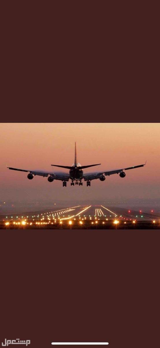 حجز تذاكر طيران وفنادق (دولية وداخلية)