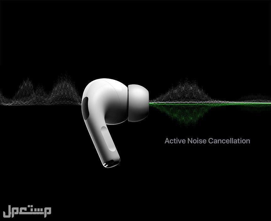 سماعة ابل إيربودز برو الجديدة - أحدث سماعة ايفون - Apple AirPods Pro