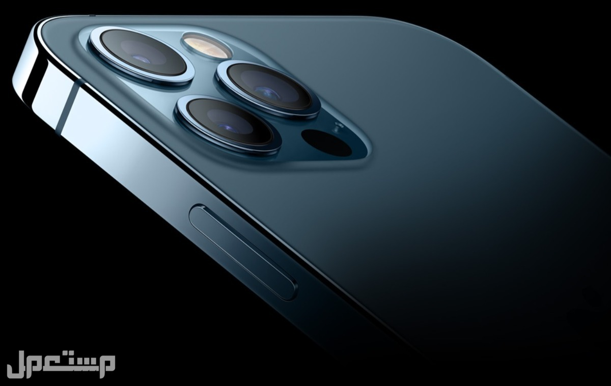ايفون 12 برو ماكس سعة 256 جيجابايت ازرق محيطي G5