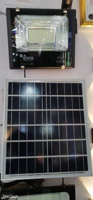 كشاف كبس طاقة شمسية 500 واط