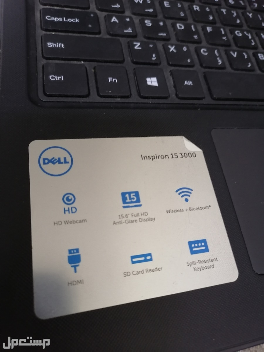 لابتوب Dell بمعالج سريع