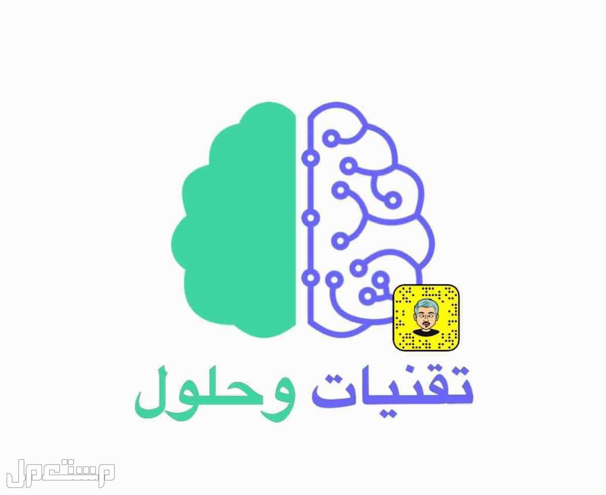 تصميم شعارات شعار لوقو