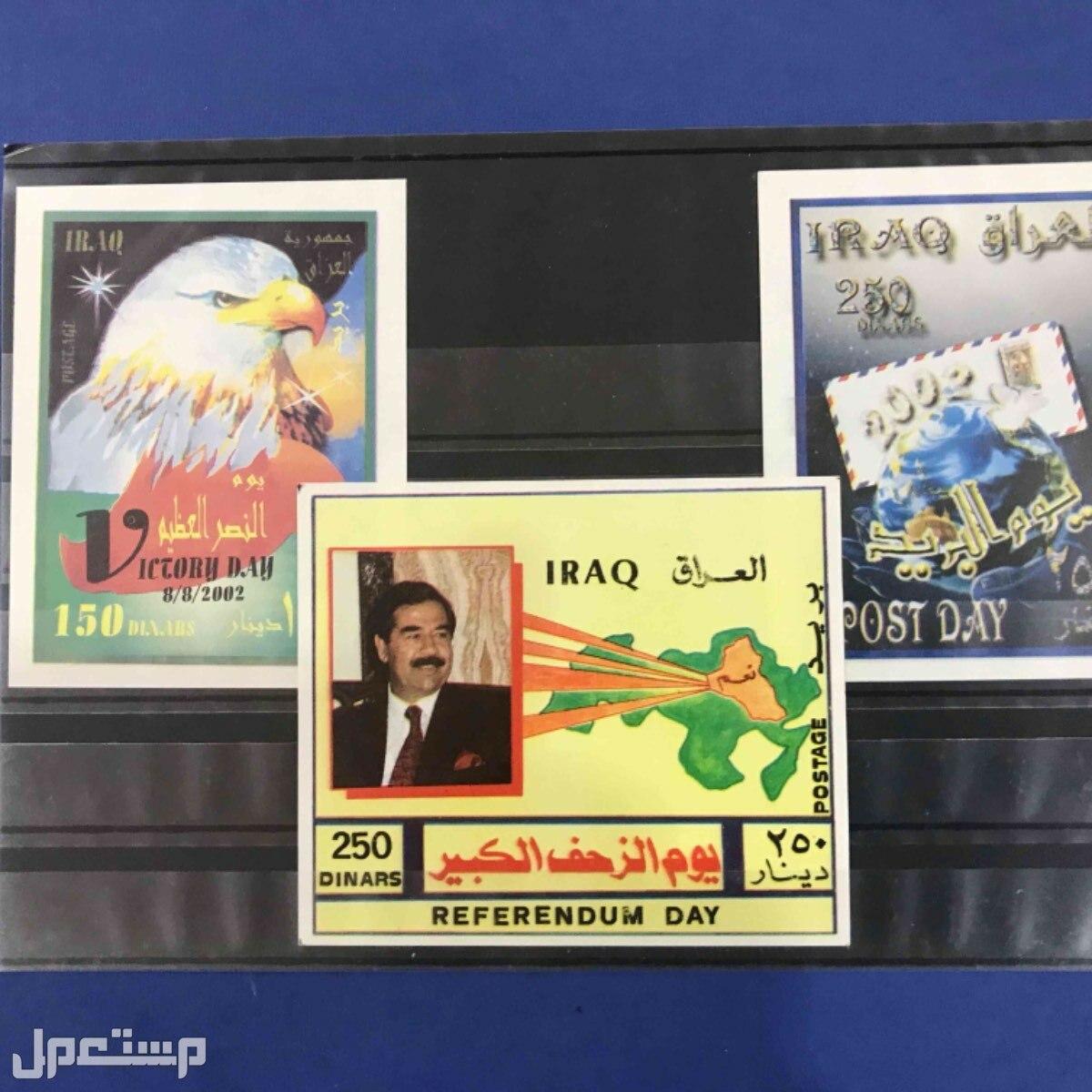 بطاقات بريديه عراقيه نوادر البند4