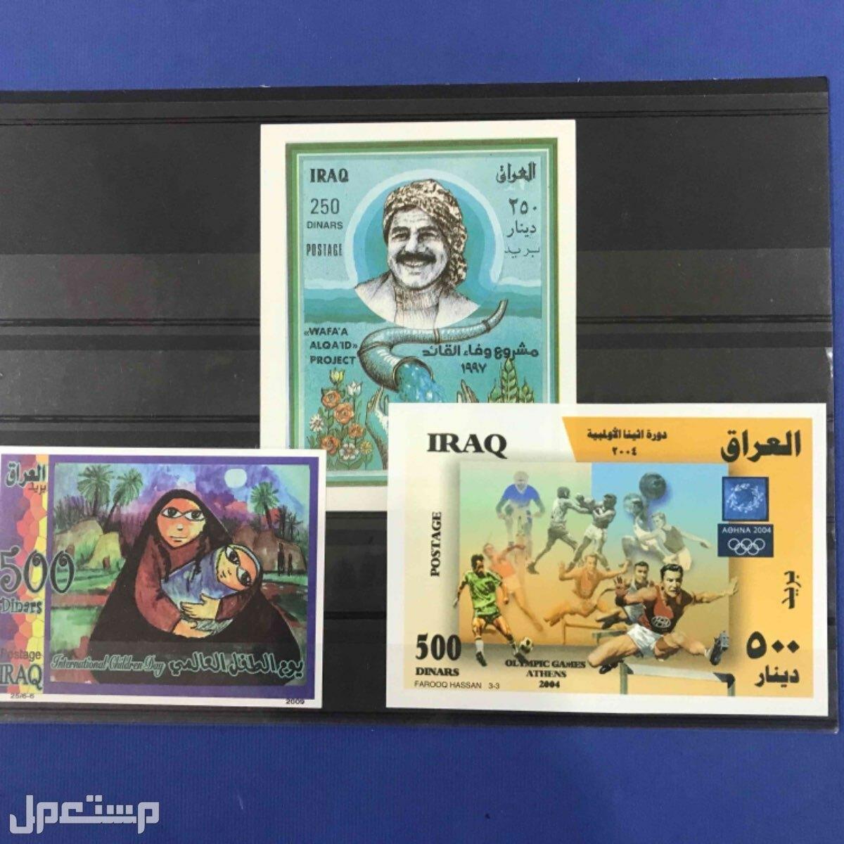 بطاقات بريديه عراقيه نوادر البند8